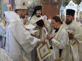 награждение правом ношения палицы игумена Агафангела (Кузнецова) на престольный праздник 2020 год